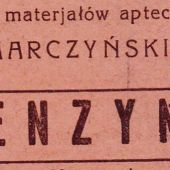 apteka_224
